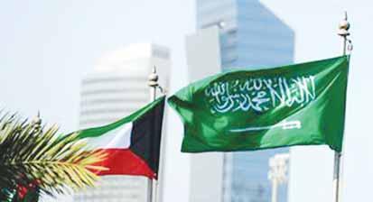 شحن من مكة للكويت