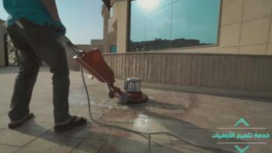 Photo of شركة تنظيف فى المويه 0500787112 شقق منازل خزانات مجالس
