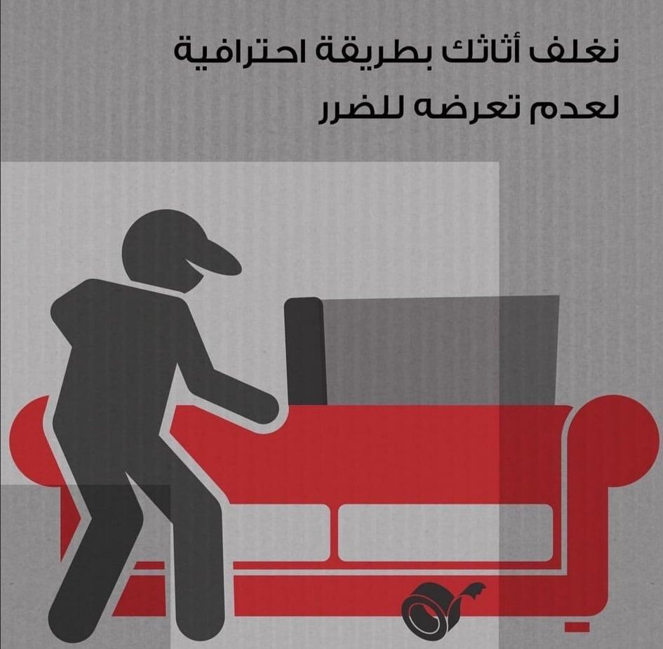 Photo of شحن بري من السعودية للامارات 0555813981 ارخص الاسعار بالضمان