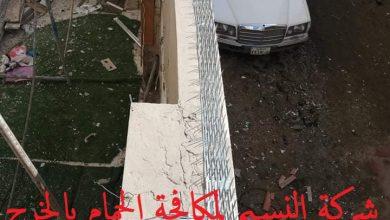 Photo of شركة مكافحة حمام بالخرج 0500787112 تركيب طارد الحمام